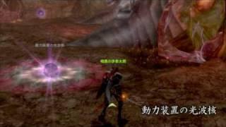 MMORPG「タワー オブ アイオン」 1.5アップデート「龍族の侵攻」で追加...