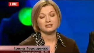 Марат Башаров посмеялся над сторонницей Ющенко