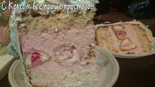 Клубничный торт|Нежно|Кексик