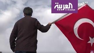بعد الاسلاموفوبيا، تركيا تندد بالتركوفوبيا في اوروبا