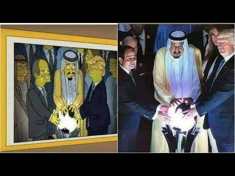 The simpsons I    ''