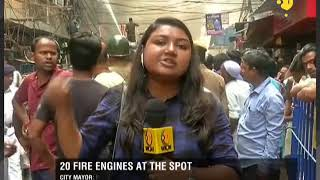 Fire breaks out at Bagri market in Central Kolkata