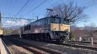 EF64-1032牽引 E217系Y48編成廃車回送