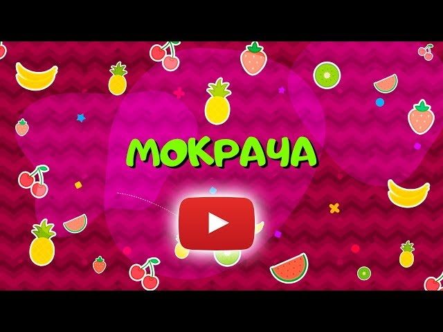 Youtube Trends in Macedonia - watch and download the best videos from Youtube in Macedonia.