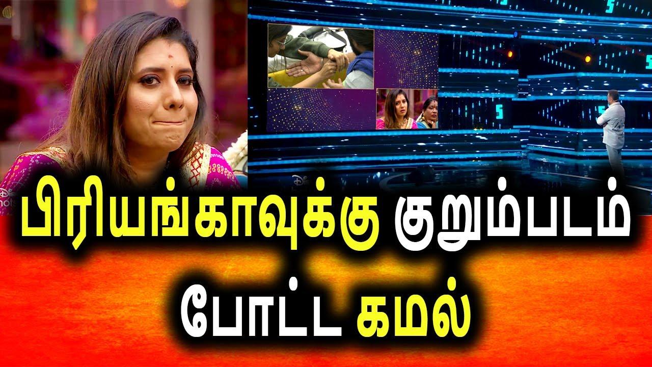 Download Bigg Boss Tamil Season 5 | 23rd October 2021 - Promo 1 | Vijay Television
