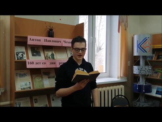 Изображение предпросмотра прочтения – БахмудНухов читает произведение «Маяковскому» М.И.Цветаевой
