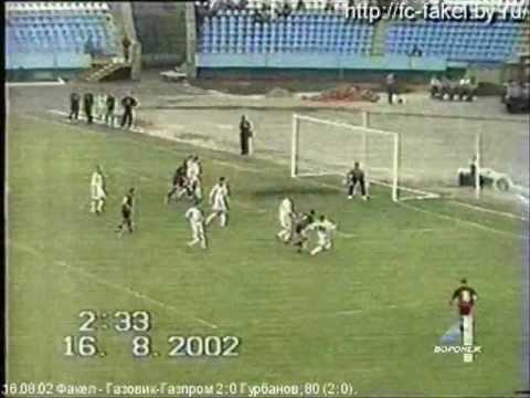 Гурбан Гурбанов - Факел - Газовик Газпром 2:0