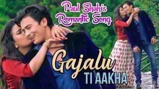 Paul Shah Romantic Song | Gajalu Ti Aakha | By Swoorup Raj Acharya
