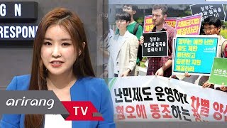 [Foreign Correspondents] Ep.94 - The refugee issue in South Korea _ Full Episode