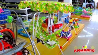 Лимпопо детский магазин(, 2014-03-27T13:09:56.000Z)