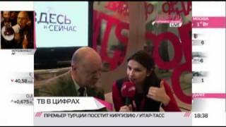 Цифровое TV /// ЗДЕСЬ И СЕЙЧАС(, 2011-02-01T17:15:09.000Z)