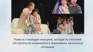 по книгам Зифы Кадыровой