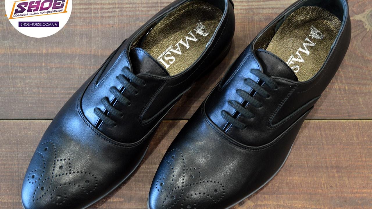 Купить мужские туфли от лучших турецких брендов вы сможете в интернет магазине mario. Мужские кожаные туфли bertoni черного цвета 18785.