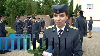Новые сотрудники Гродненской региональной таможни присягнули на верность  Родине