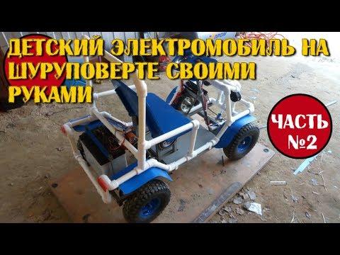 Детский электромобиль на