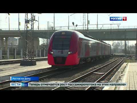 В Ростове запустили ранее отмененные электрички