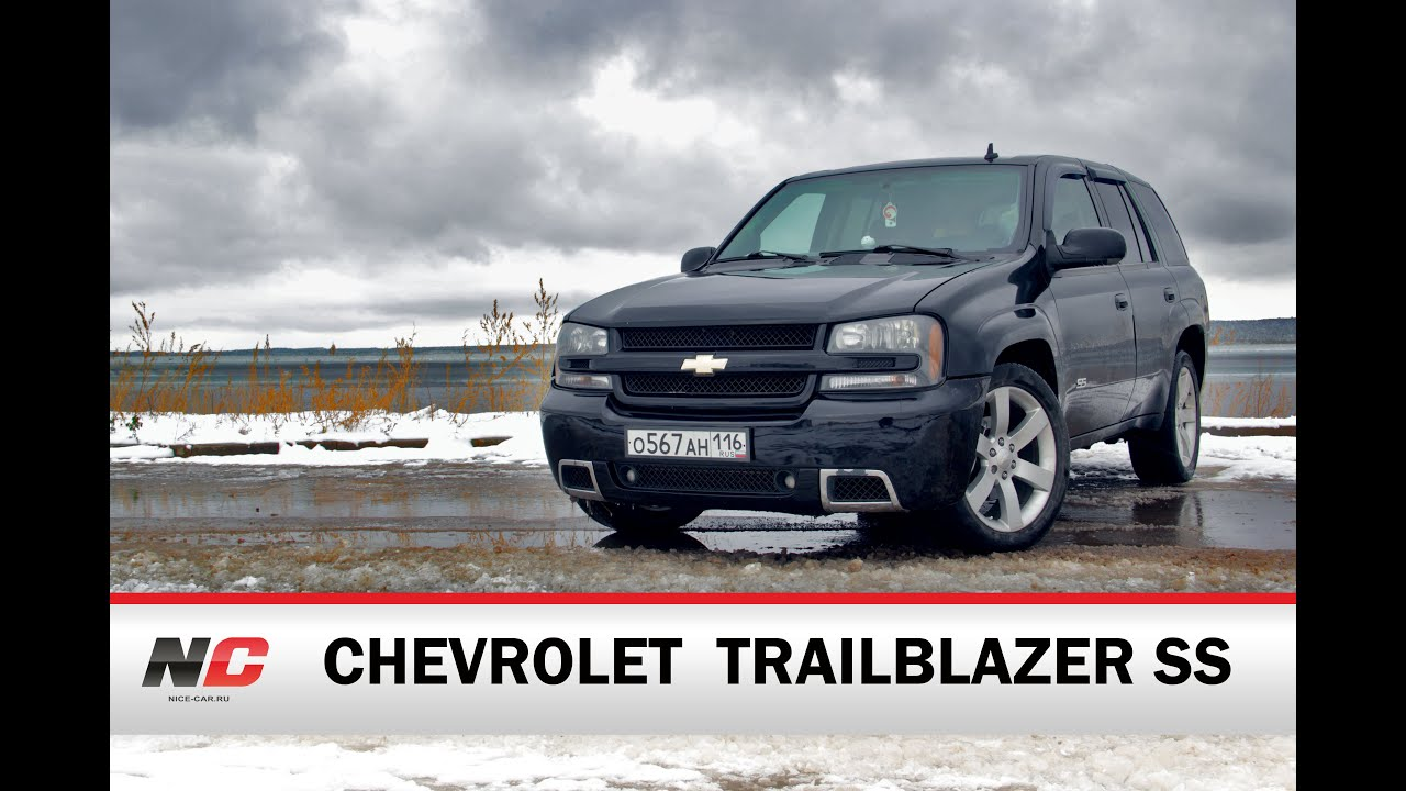 Why to buy 2016 Chevrolet Trailblazer Facelift Let us check with .