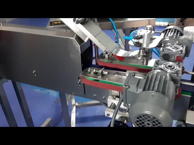 www.tetripak.com Numune kabı sterilizasyon ve kapak kapatma makinesi