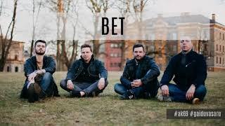 Rokgrupas ak69 2018. gada atgriešanās singls - Gaidu Vasaru. AK69: ...