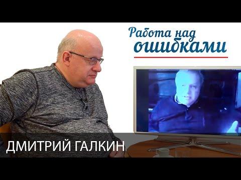 Россия (банк) — Википедия