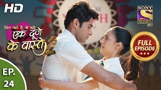 Ek Duje Ke Vaaste 2 - Ep 24 - Full Episode - 12th March, 2020