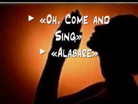 Oh Come And Sing Alabar Youtube