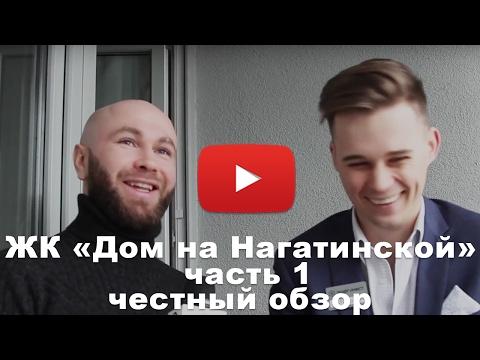 Топ застройщиков Москвы и Московской области