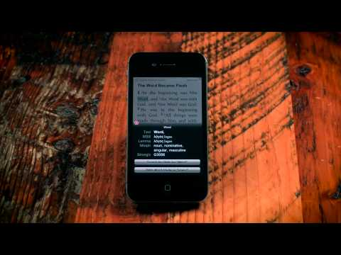 How To: Look Up Bible Word Study And Pronunciation