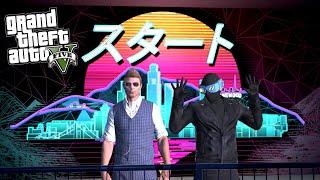 """NAPAD NA KASYNO - NOWE DLC w GTA V Online Hogaty i Cesar """"SPECIAL - WYDAJEMY MILIONY!"""""""