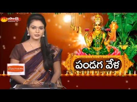 Sakshi Pandaga Vela 28th October 2016 ||  Watch Exclusive