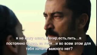 Карадайы 79- Нешя Карабоджек- я В БЕЗВОЗРАТНОМ ПУТИ