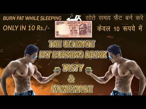 Bed Time Fat Cutter Drink | Lose 5 Kgs in 10 Days while Sleeping | DIY Weight Loss Drink