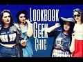Lookbook: Geek Chic
