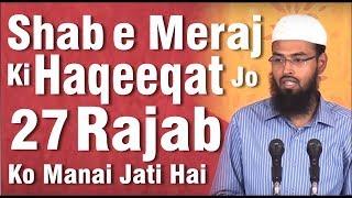 Shab e Meraj Ki Haqeeqat Jo 27 Rajab Ko Manai Jati Hai - In Short By Adv. Faiz Syed