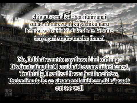 Fujita Maiko - Unmei No Hito +english lyrics
