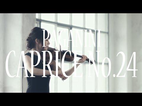 Paganini Caprice No.24 -Ayako Ishikawa-