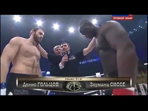 Денис Гольцов vs. Зоумана Сиссе | Denis Goltsov vs. Zoumana Cisse | TKFC