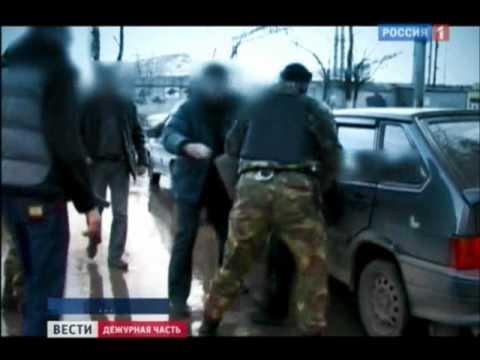 Задержание членов преступной группировки 'Заводские'
