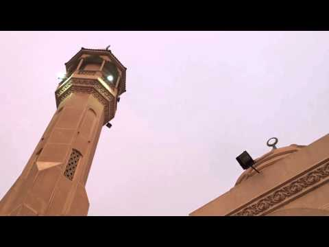 Azan Calling Muslims to prayer Cairo