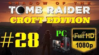 Shadow of the Tomb Raider | Croft Edition | Part #28