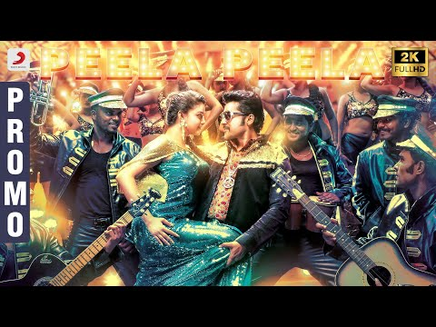 Peela Peela Song Teaser | Thaanaa Serndha Koottam Songs