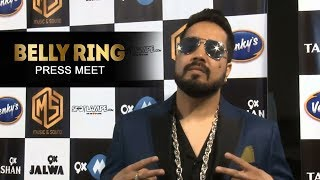 Belly Ring | Press Meet | Mika Singh Ft. Shaggy | Music & Sound | Coming Soon