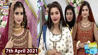 Good Morning Pakistan - Choo Lo Aasmaan Makeup Competition Day 03 - 7th April 2021 - ARY Digital