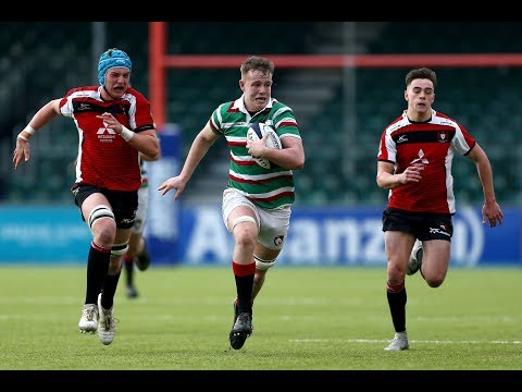 Match Highlights: U18 Academy League Grand Final