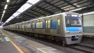 【京成】3050形 3053編成 ✈急行 成田空港行 青物横丁発車 (FHD)