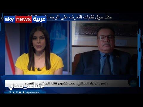 رادر الأخبار  تشييع جثمان الخبير في شؤون الجماعات المسلحة هشام الهاشمي  - نشر قبل 1 ساعة