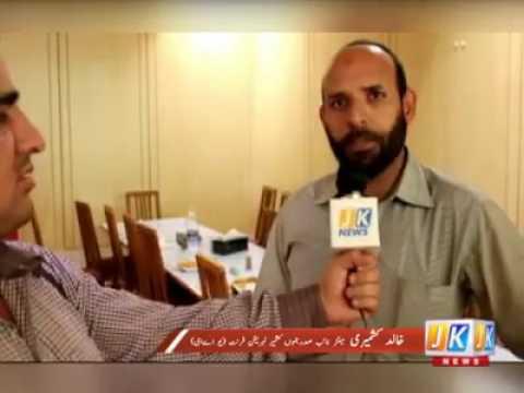 Rizwan Abbasi JK News Report -1- UAE OKUJ Prog on Kashmir Issue - Kashmir All Parties in UAE