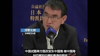 日本防卫大臣谈中印冲突与朝鲜