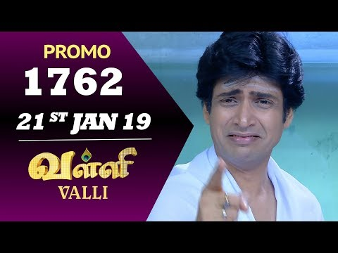 Valli Promo 21-01-2019 Sun Tv Serial Online