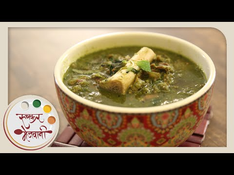 Green mutton curry post pregnancy iron rich healthy indian green mutton curry post pregnancy iron rich healthy indian recipe by archana in marathi forumfinder Choice Image